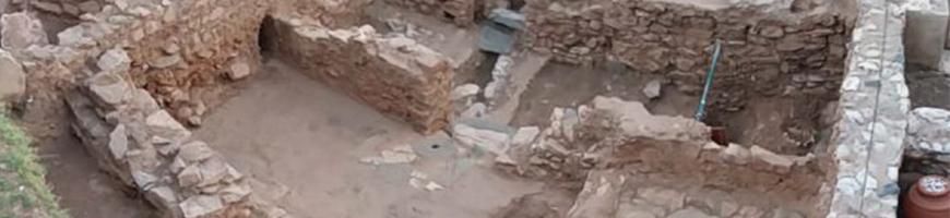Arqueologia aracena